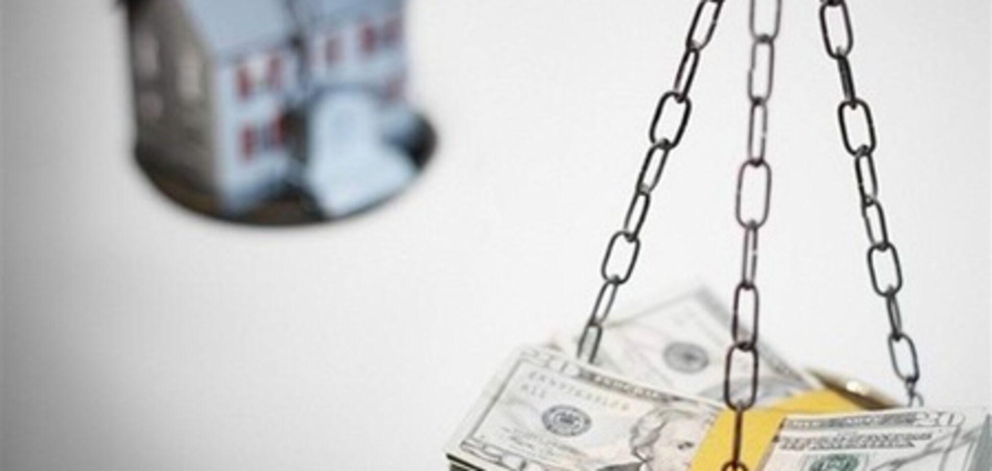 В Украине изменят программу дешевой ипотеки