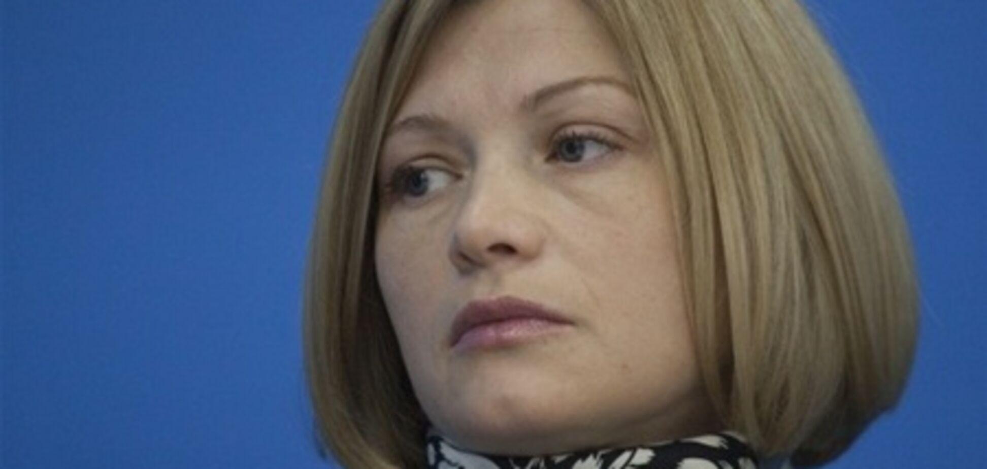 Геращенко назвала європейців варварами