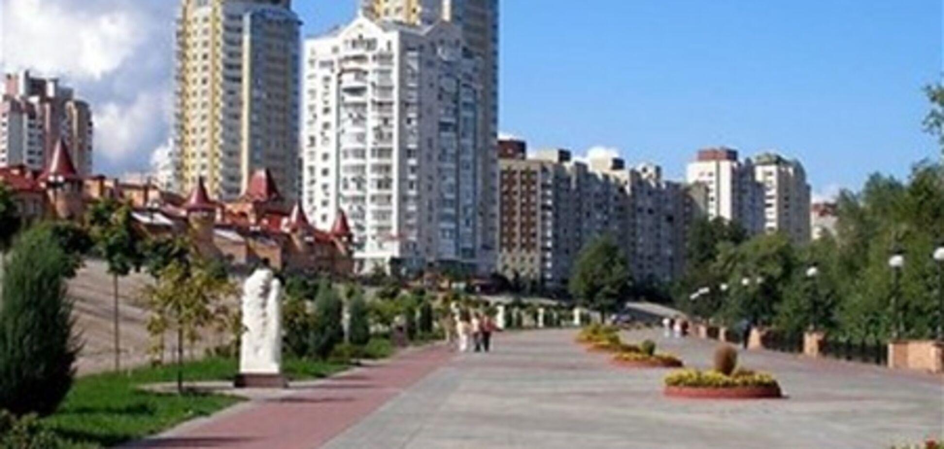 Киев признан вторым по комфортности городом Украины
