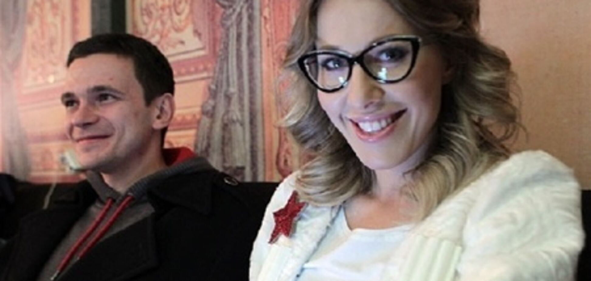 Яшин женится на Собчак?