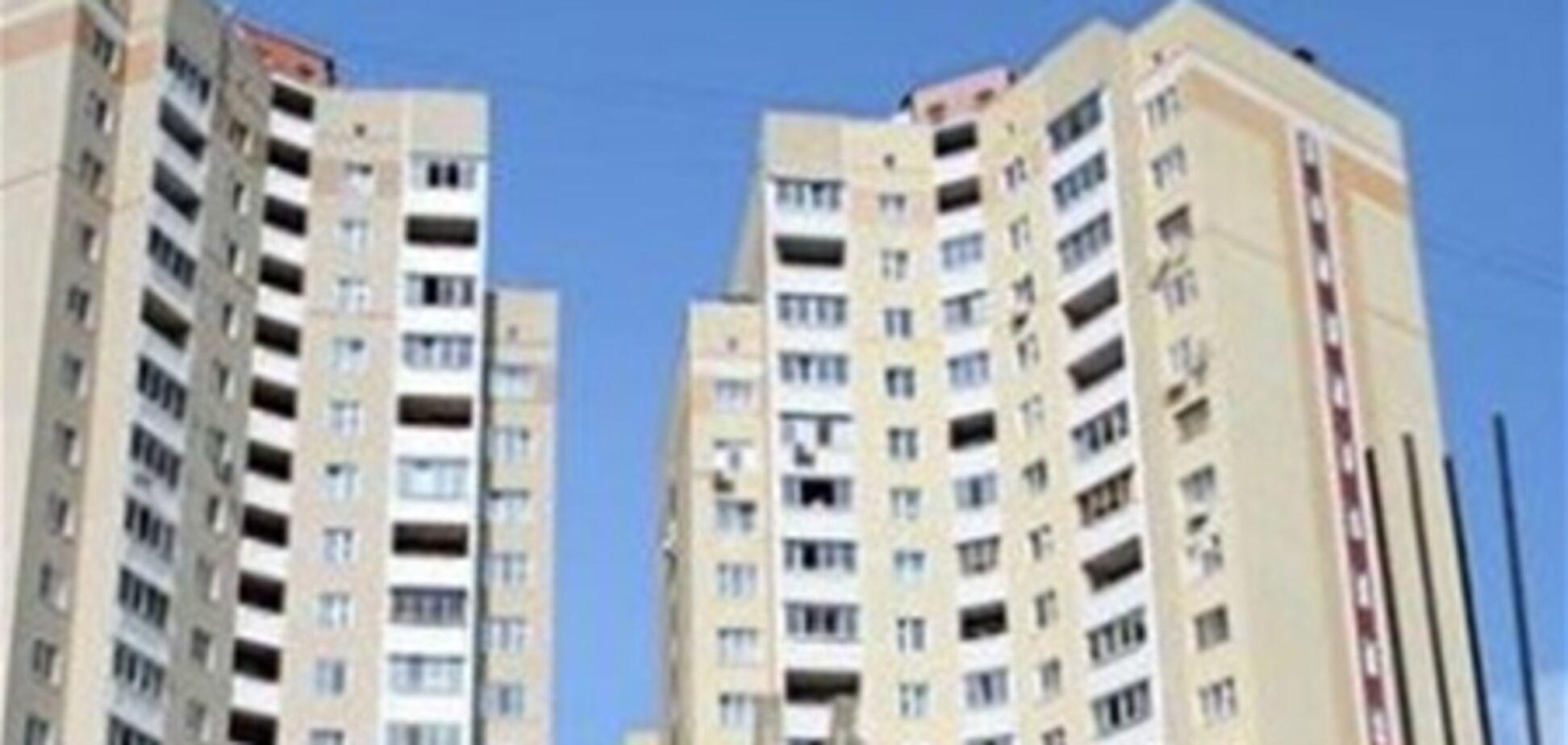 Купить квартиру в ближайшие 3 года планируют 20% харьковчан