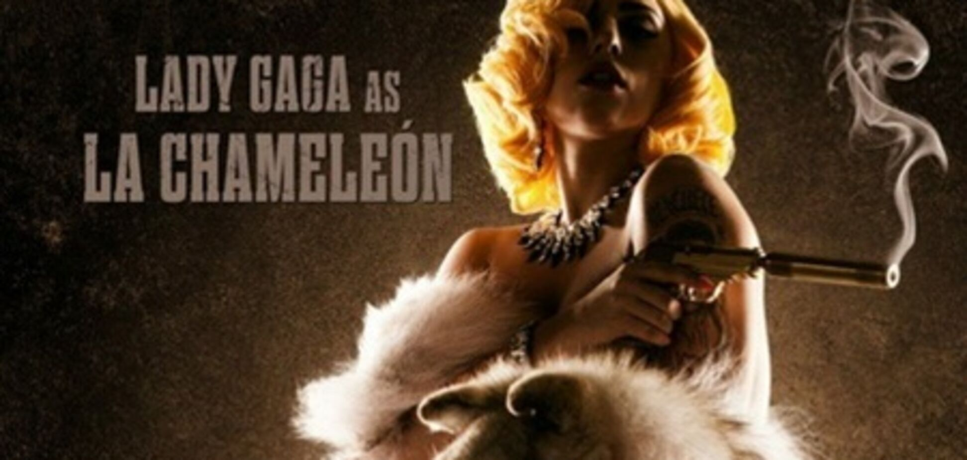 Леди Гага снялась у Роберта Родригеса