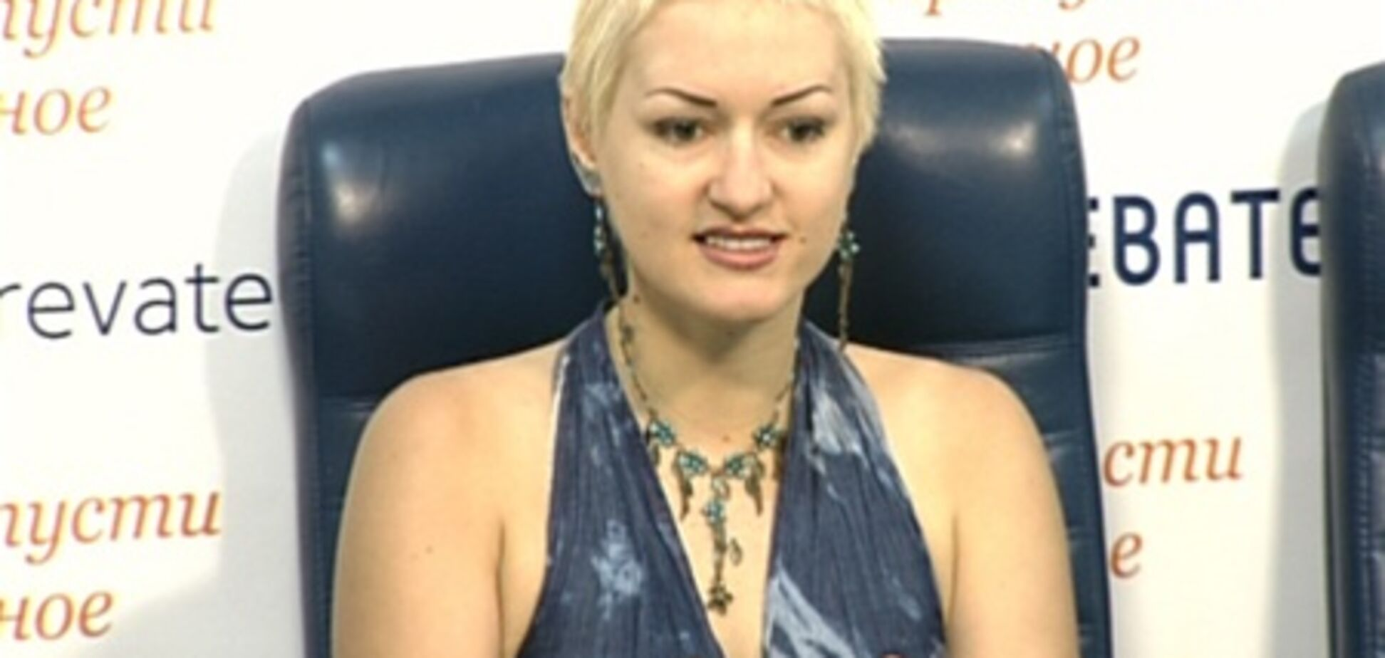 Психолог обратилась к жертвам садистов: не терпите 10 лет