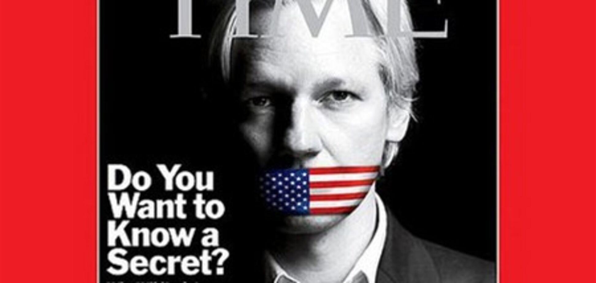 Кому мешает WikiLeaks?