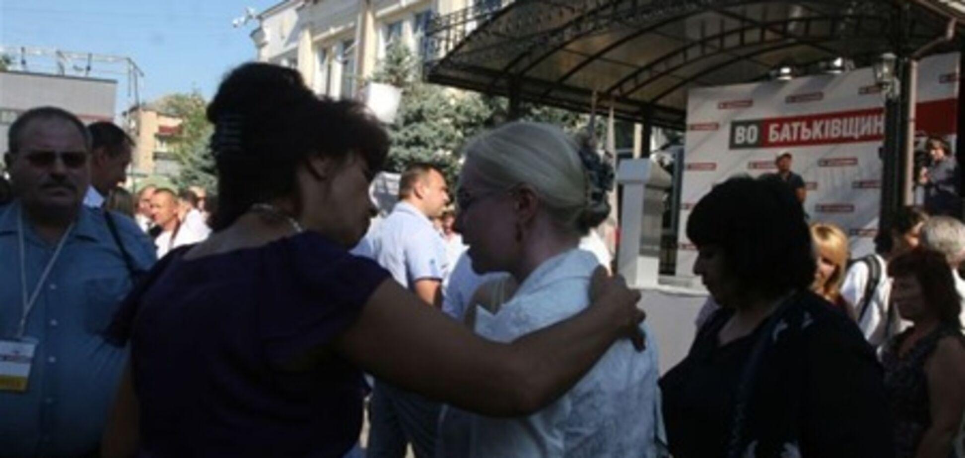 Шишкіна розплакалася на з'їзді опозиції