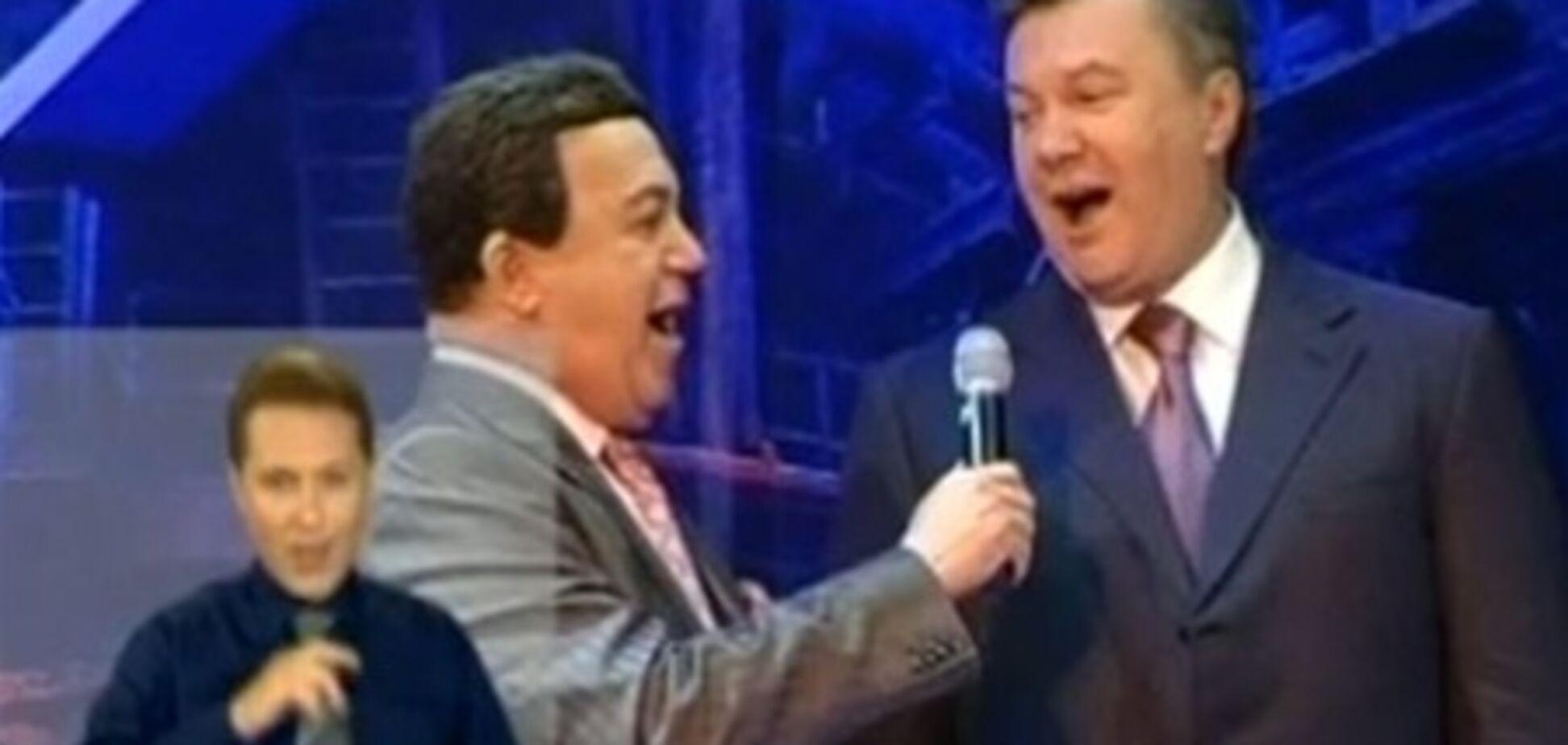 Янукович спел дуэтом с Кобзоном