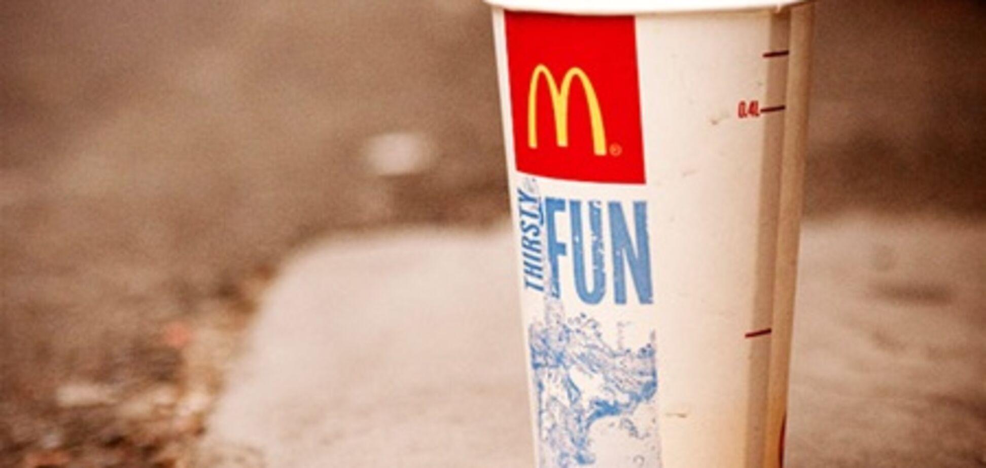 Coca-Cola і McDonald's підуть з ринку Болівії за календарем Майя