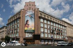 Скандальный стеклянный фасад киевского ЦУМа пересмотрят