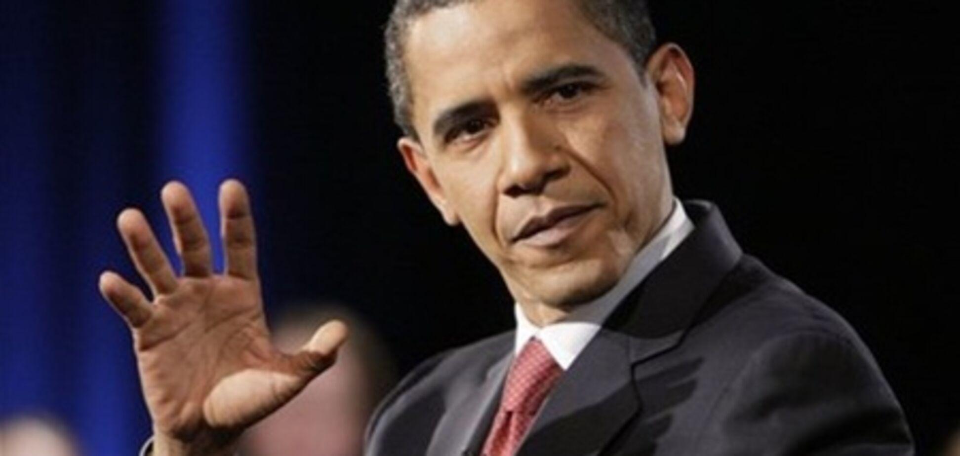 Обама попросив знайти йому марсіан