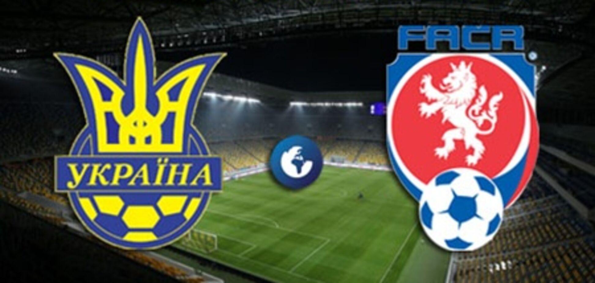 Украина - Чехия - 0:0. Хронология матча