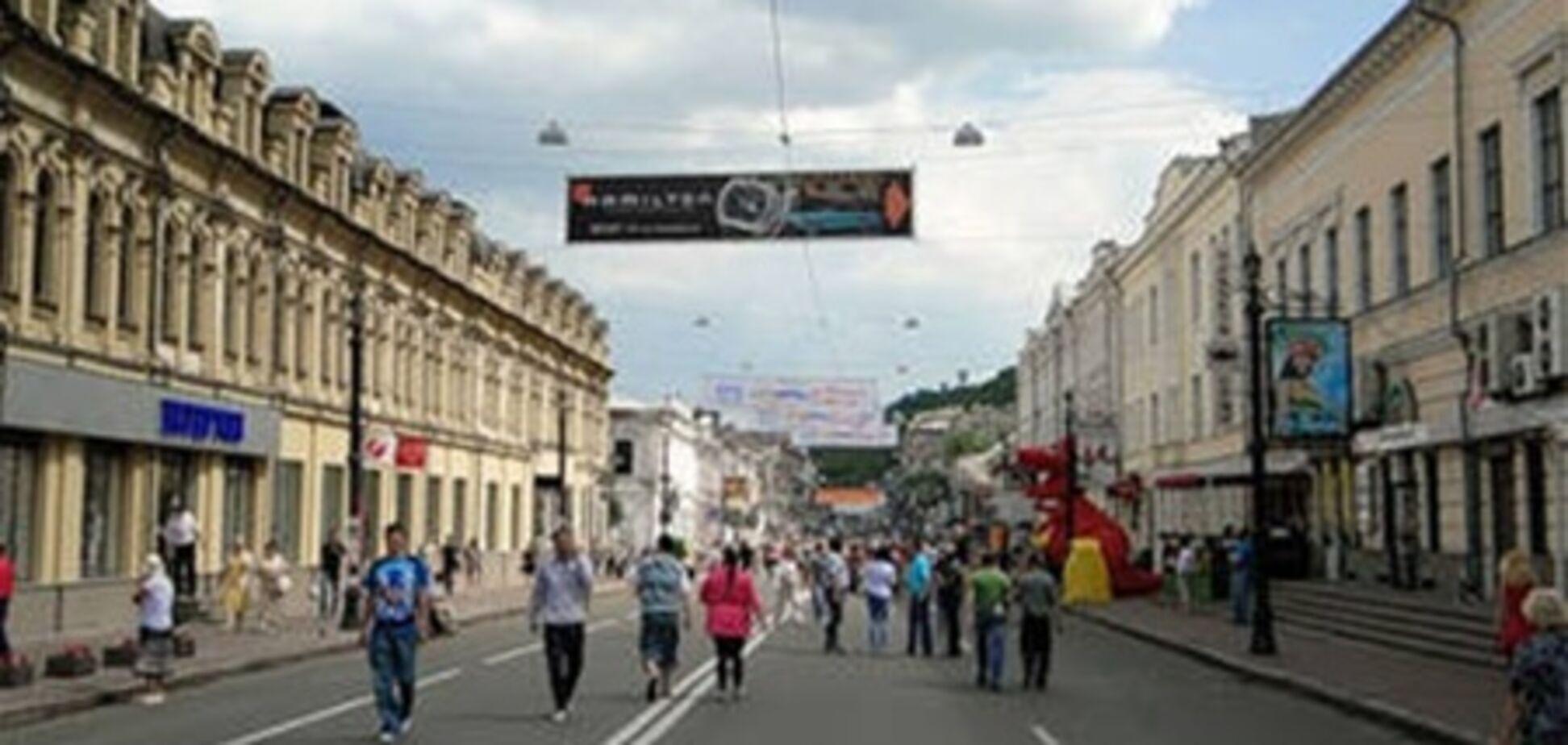 Улица Сагайдачного в Киеве станет пешеходной