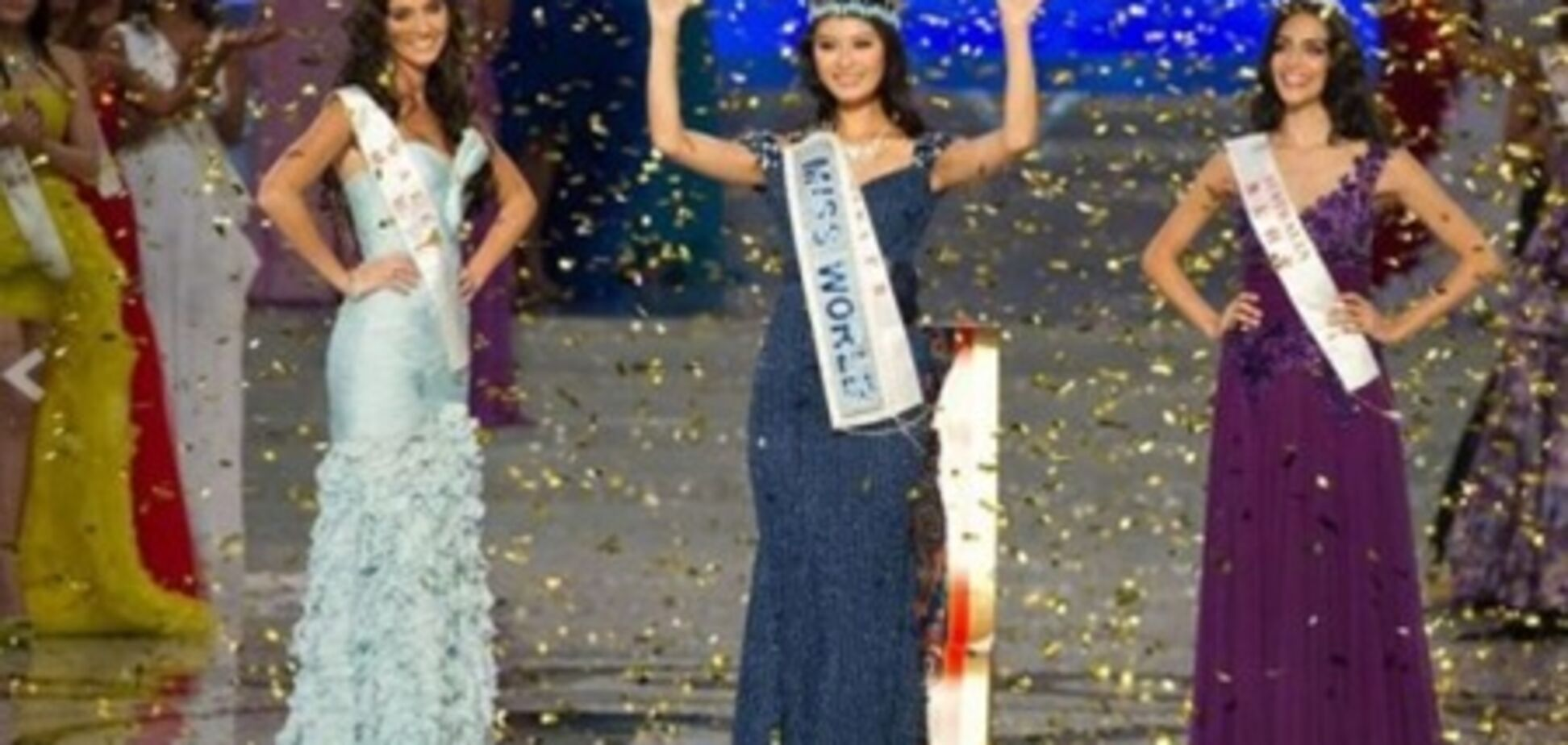 'Міс світу-2012' стала китаянка