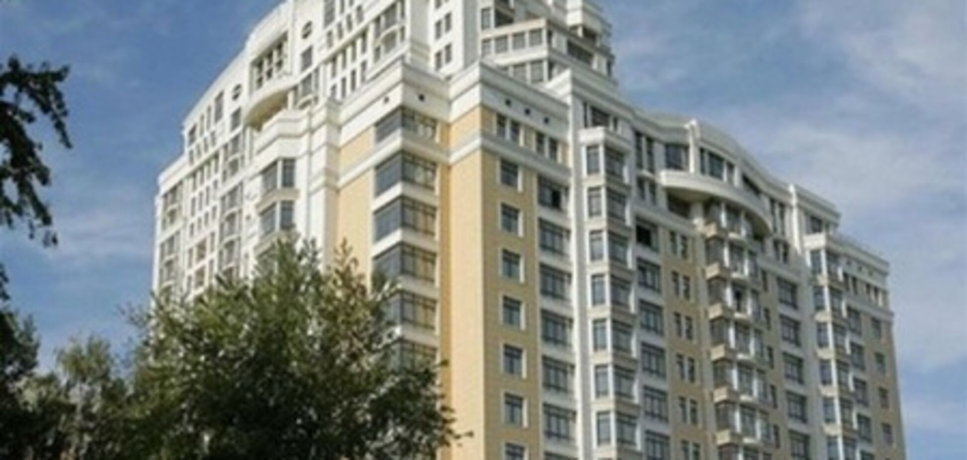 Самая дорогая квартира в Киеве стоит 14 млн долларов