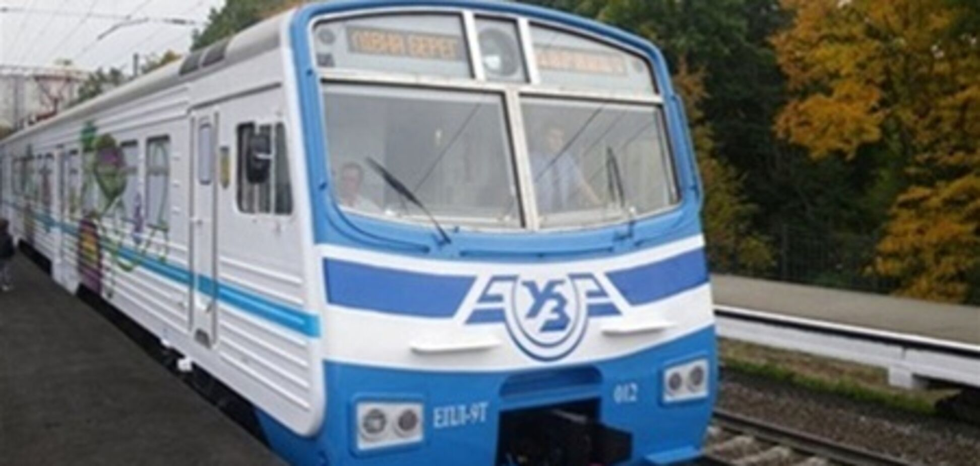 В Киеве будут новые станции городской электрички