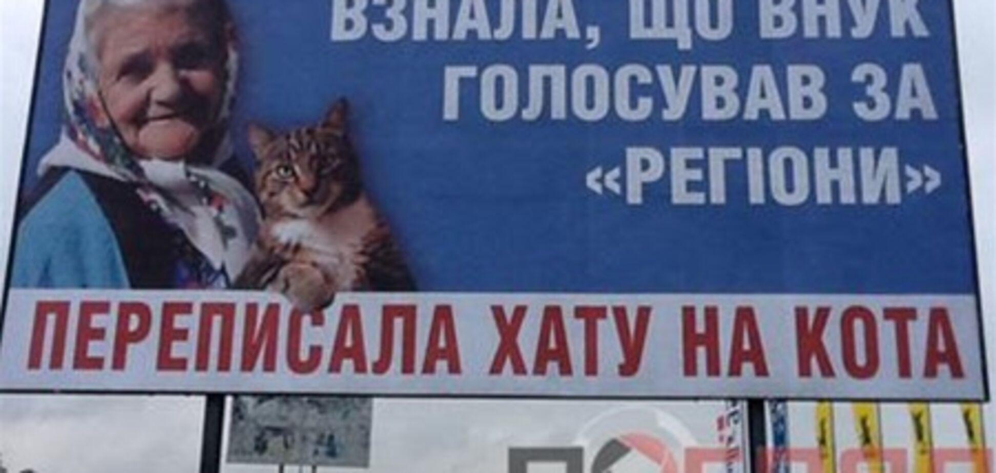 'Бабуся з котом' з'явилася в Тернополі
