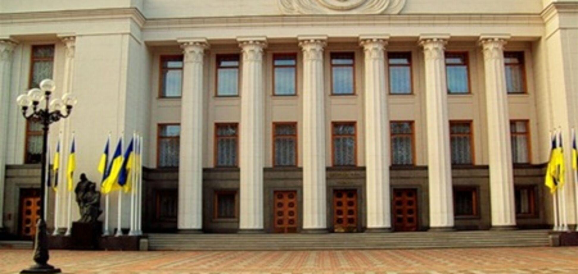 Эксперты: в Раде нового созыва не будет стабильного большинства