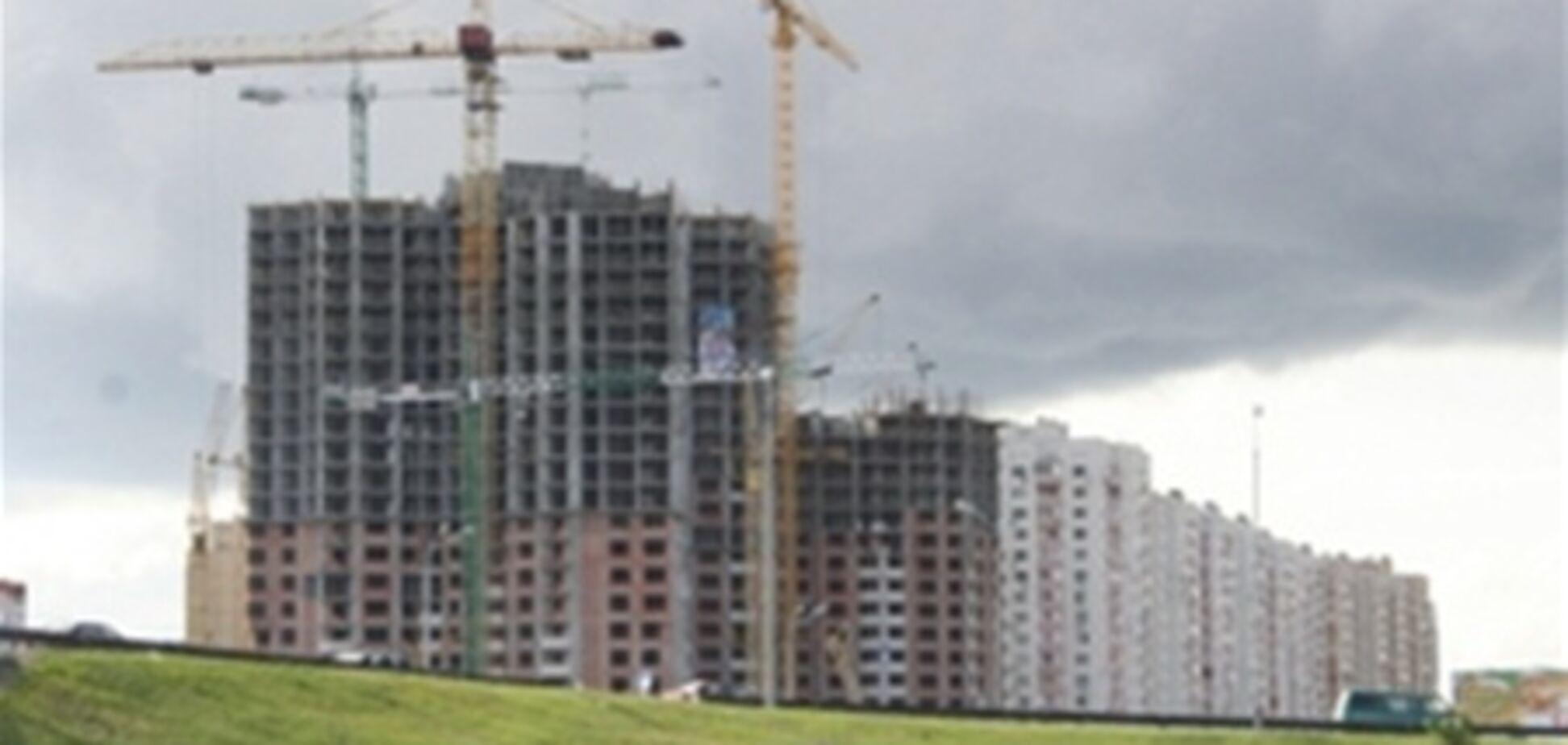 Киев в сентябре даст на дешевую ипотеку 25 млн грн