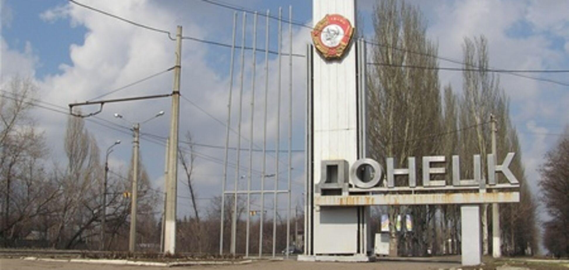 Донецька мажоритарка: регіонали на марші