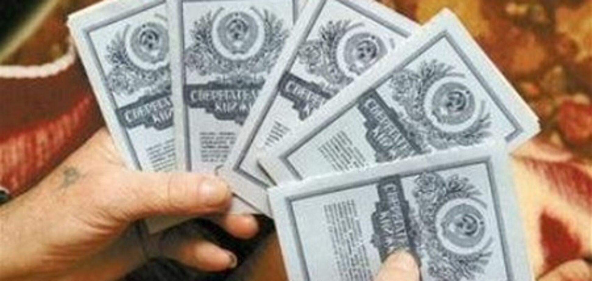 Ощадбанк начинает следующий этап выплаты компенсаций