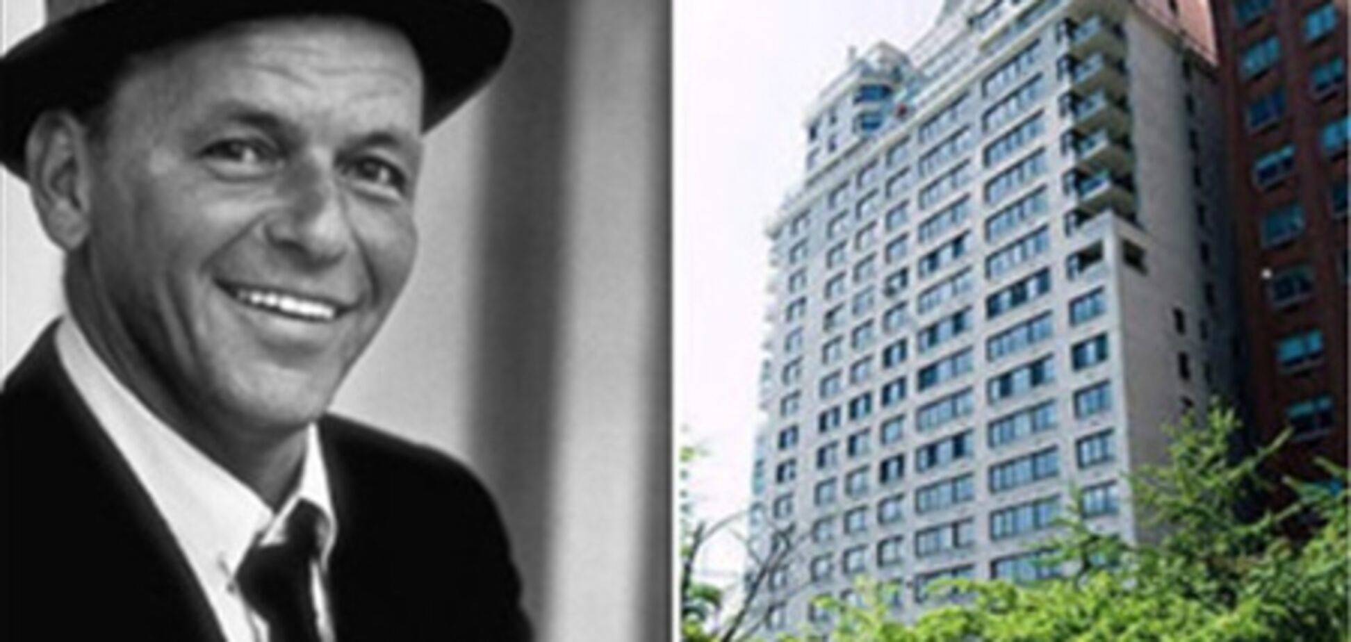 В Нью-Йорке продают квартиру Синатры