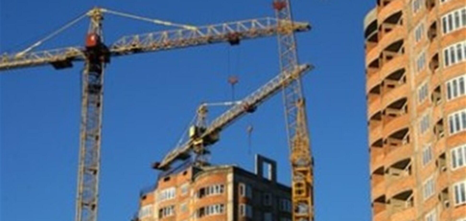 Эксперты: инвестировать в жилье лучше через форвардные контракты