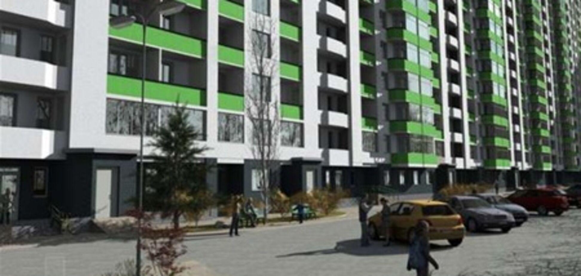 В Киевской области насчитывается тысяча 'доступных' квартир