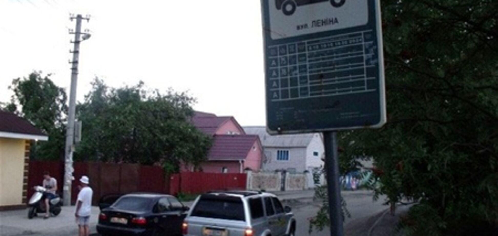 Мой адрес: Киев, улица Ленина