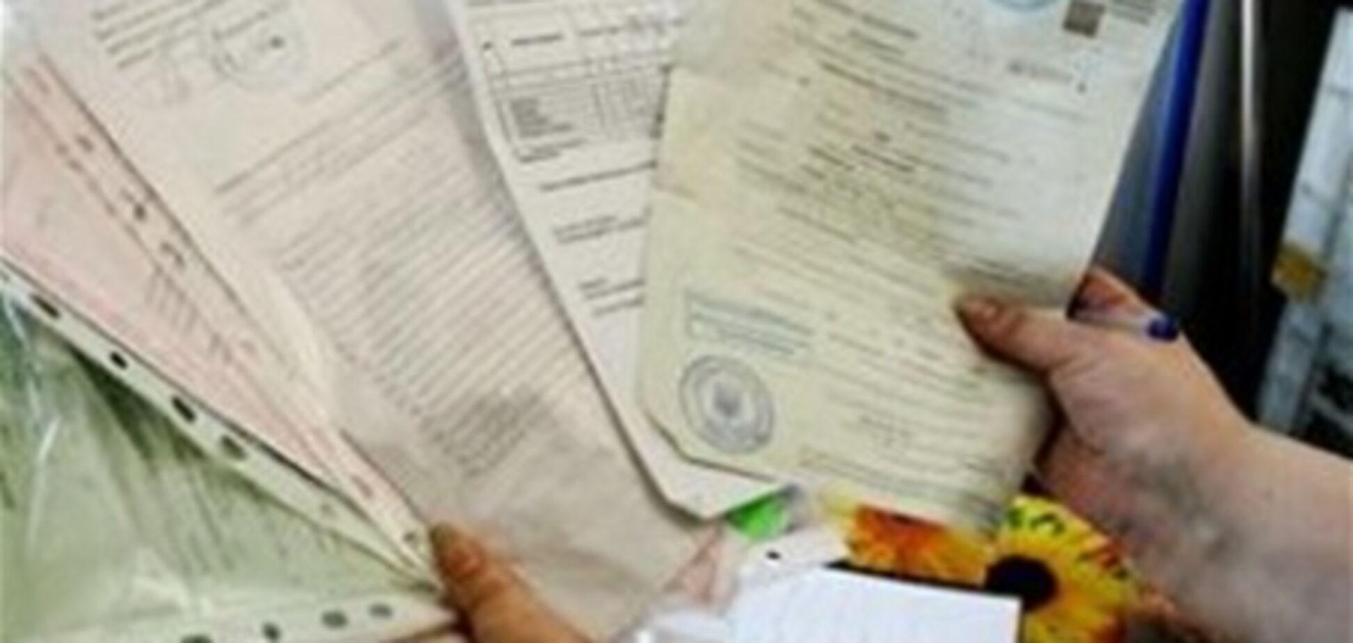 Нотариусам предоставили право регистрации прав на недвижимость