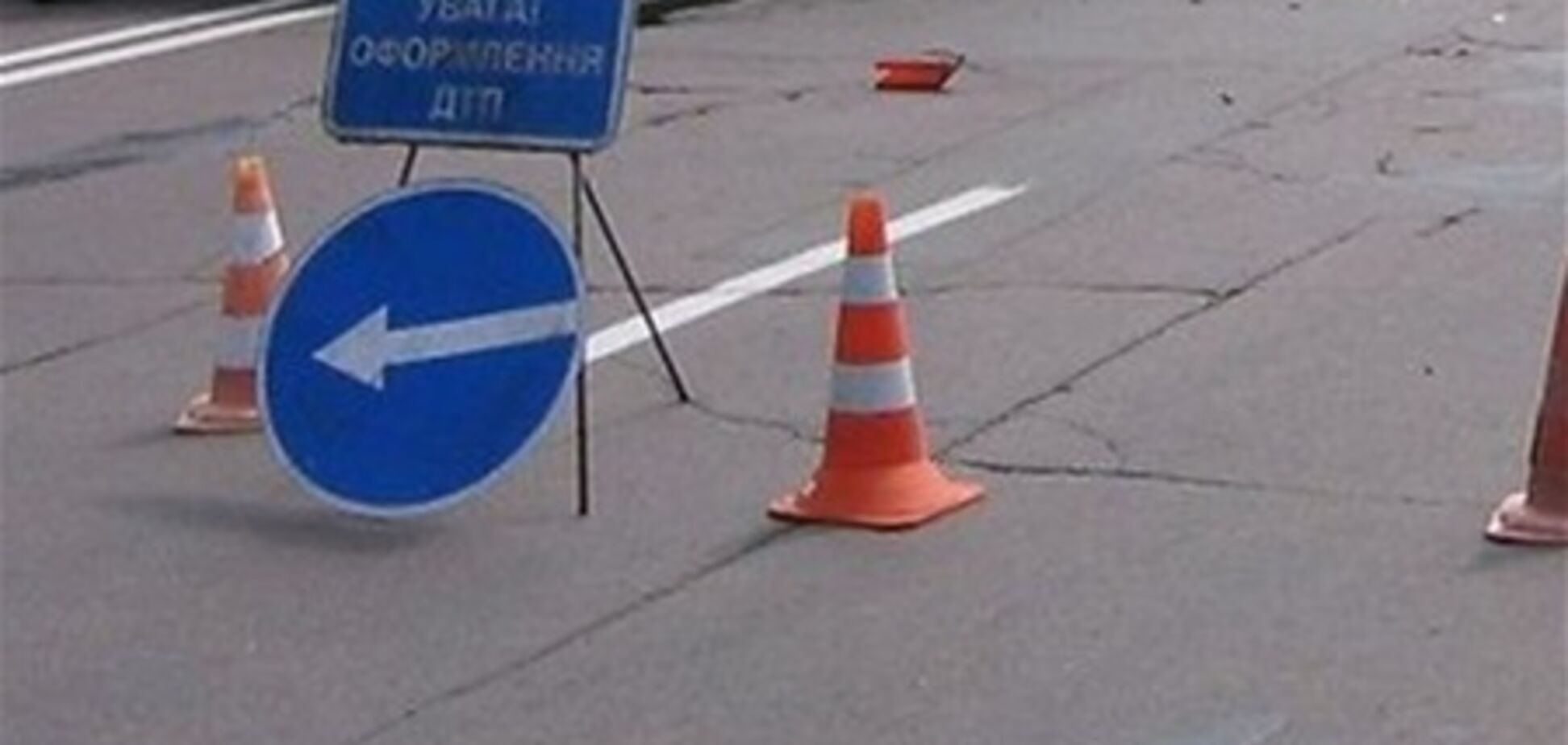 П'яний водій в Луганську скоїв ДТП і викрав потерпілу