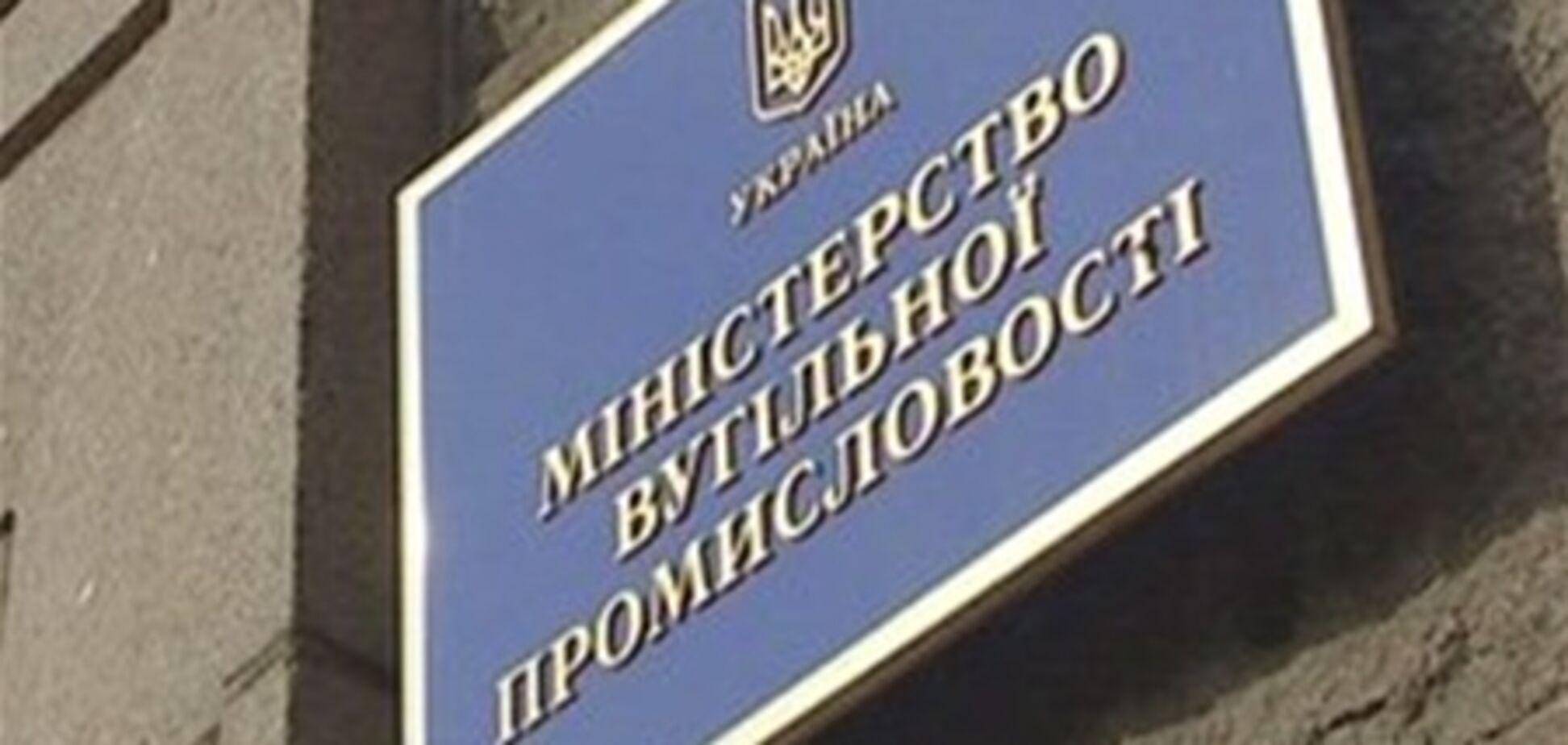 Минэнергоугля отрицает рейдерский захват шахты на Луганщине