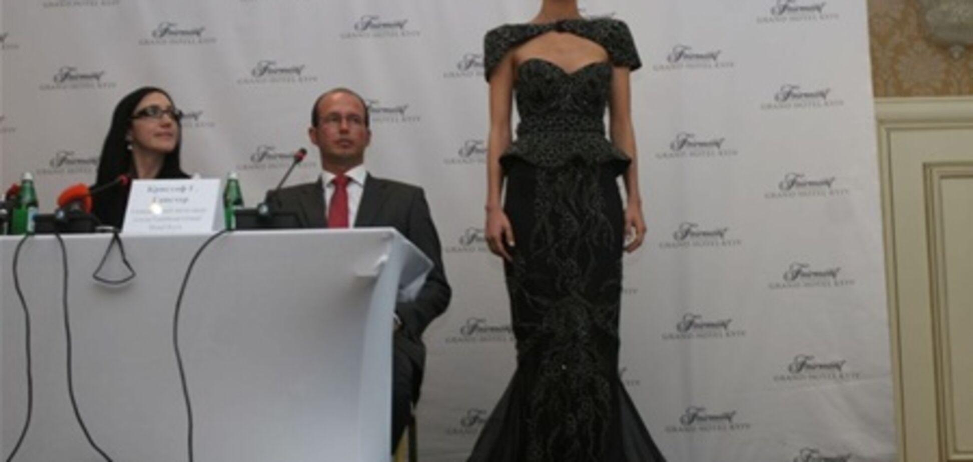 У Київ привезли найдорожча сукня в світі за $ 5,5 млн.