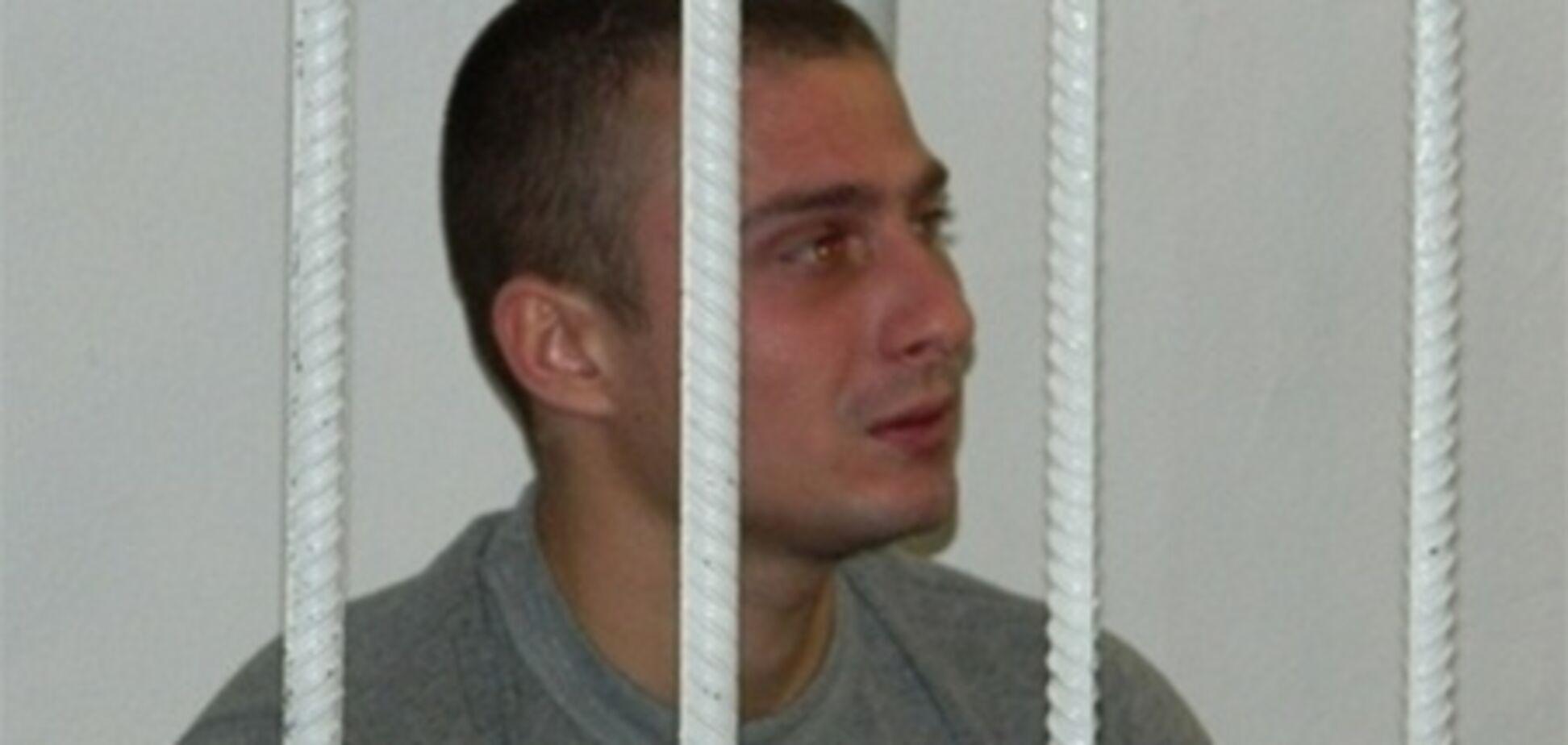 Прокуратура обжалует приговор по делу Саши Поповой