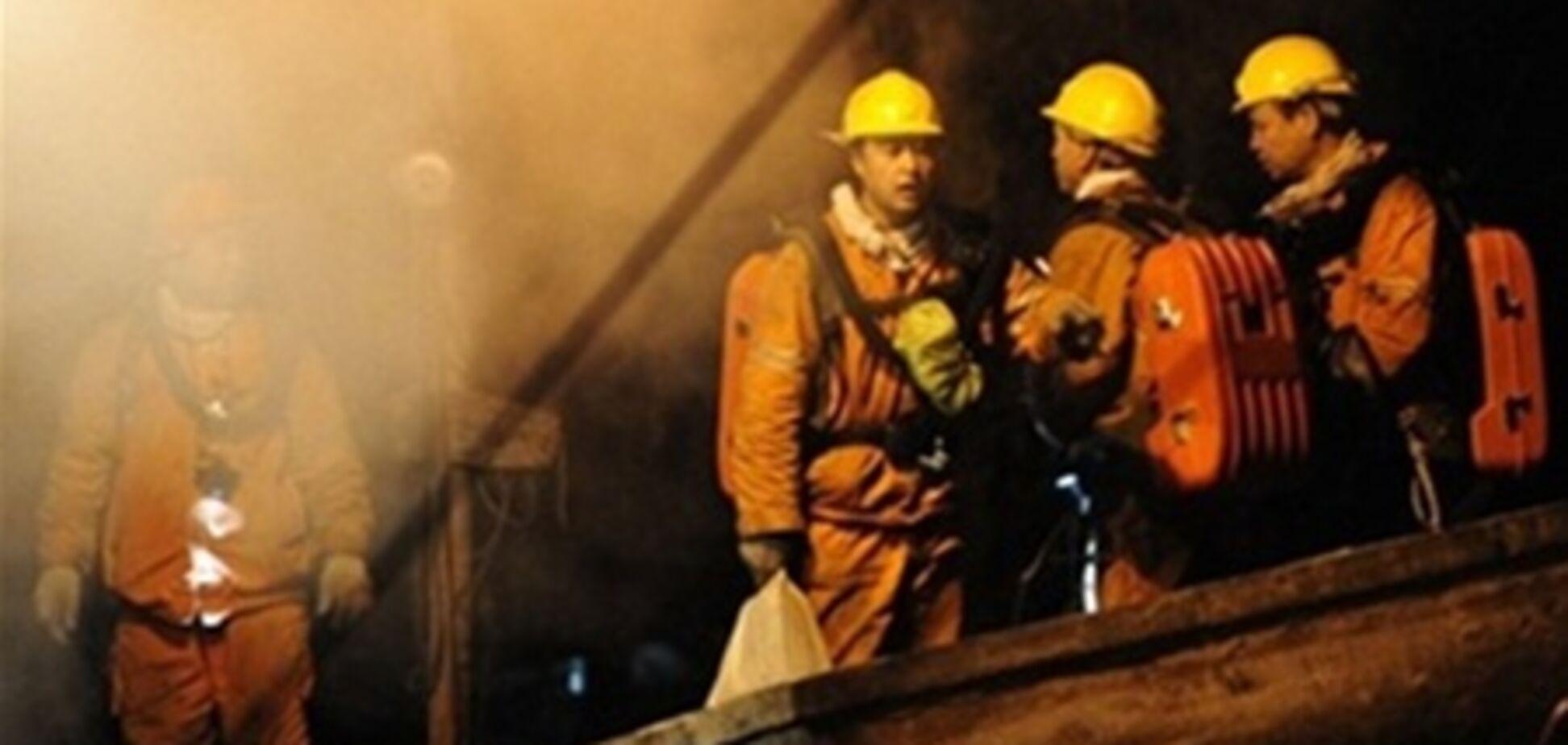 На Луганщине горит шахта, 200 горняков эвакуированы