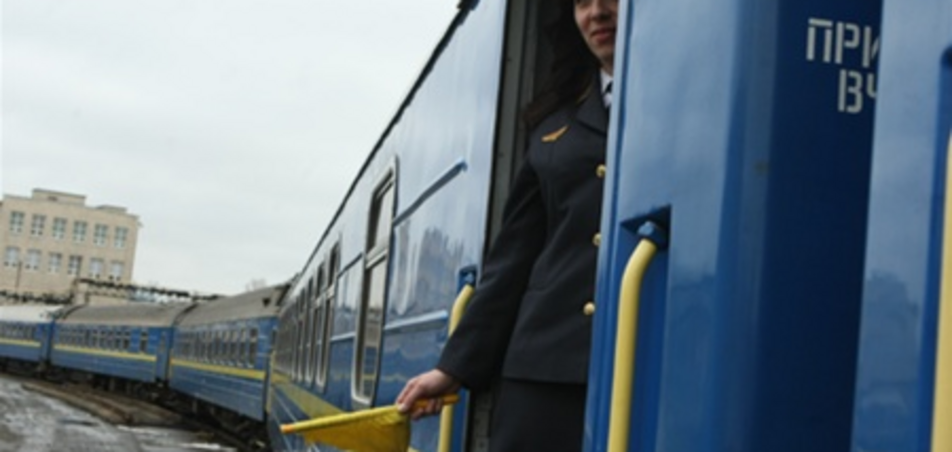 В поезде 'Киев-Львов' подрались пассажиры купе