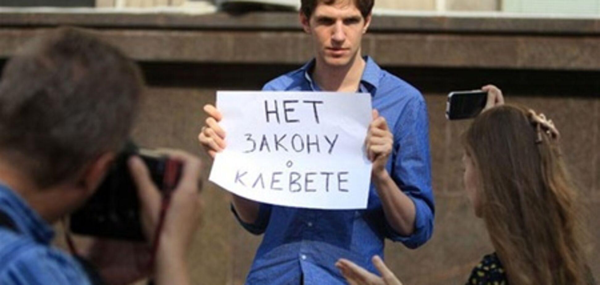Украинцев собираются сажать в тюрьму за клевету
