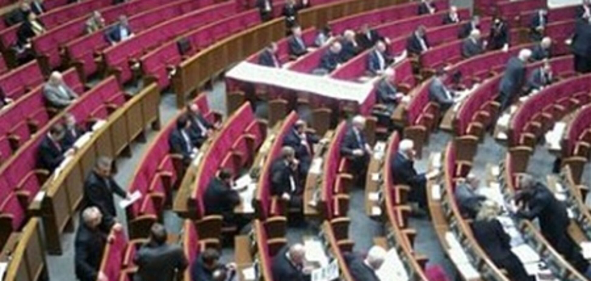 В Украине хотят снять административную ответственность за отсутствие регистрации