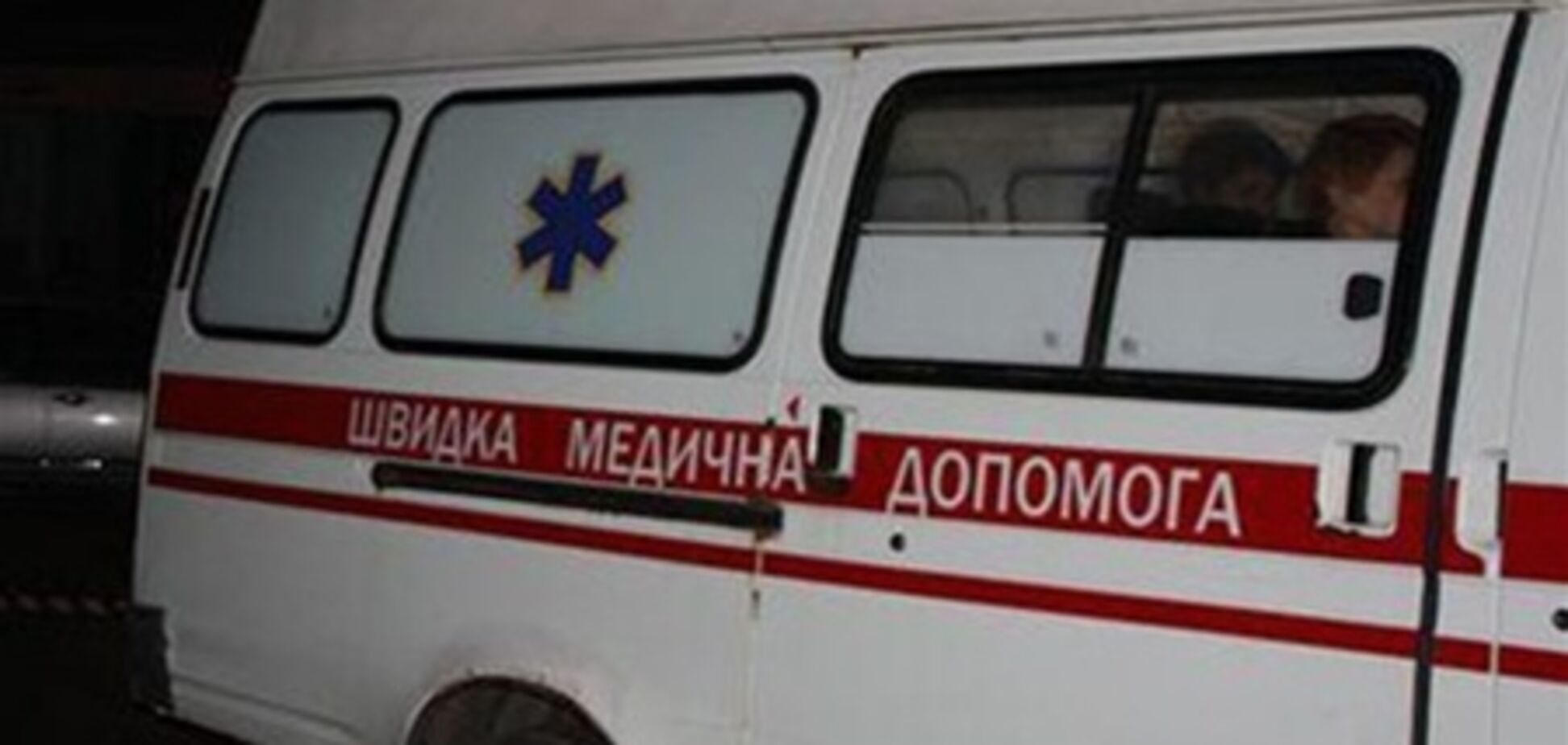 На Львовщине трое детей пострадали в пожаре