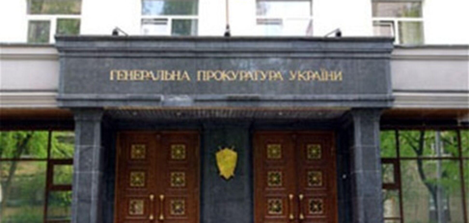 У Пшонки возбудили дело против начальника отделения Фонда госимущества