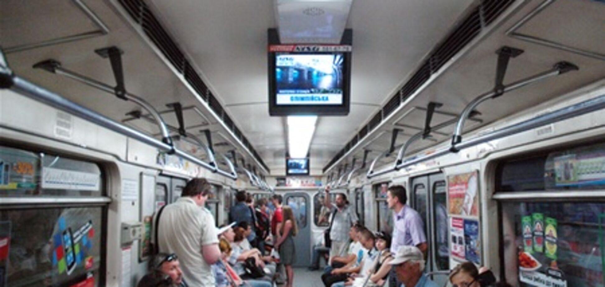 В Киеве на красной ветке метро остановились поезда