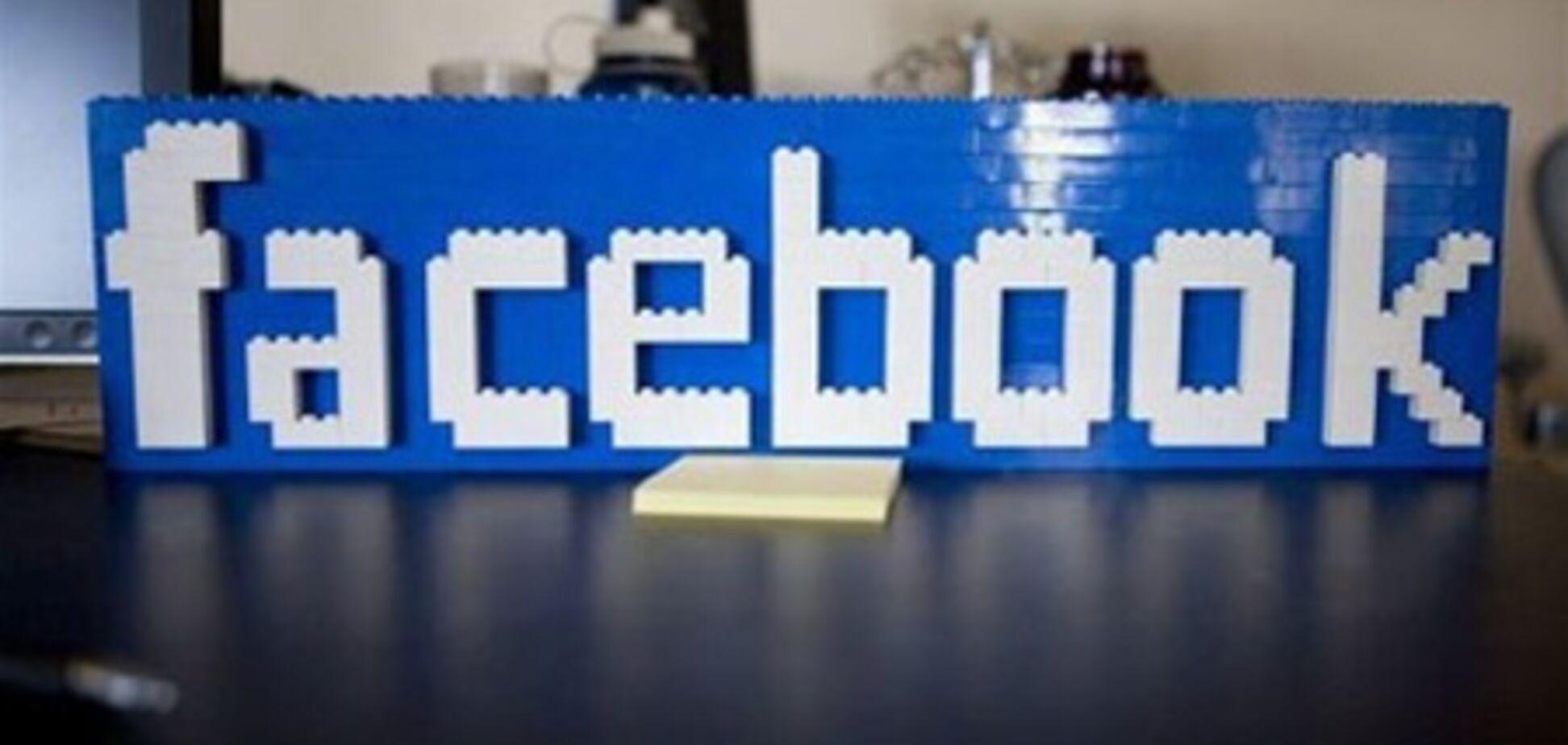 Шпионаж за бывшими в Facebook гробит психику