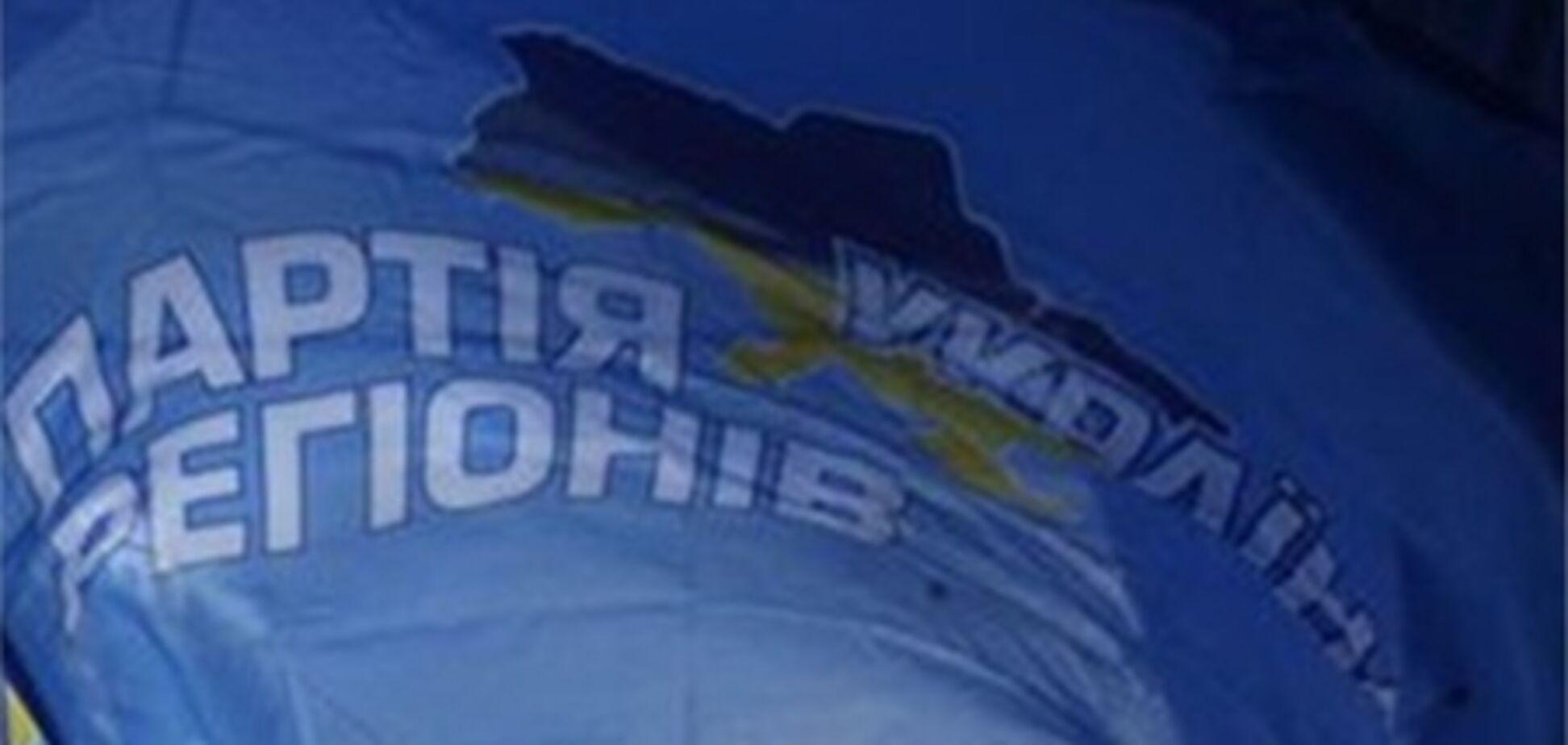 Во Львове агитаторов ПР атаковали слезоточивым газом