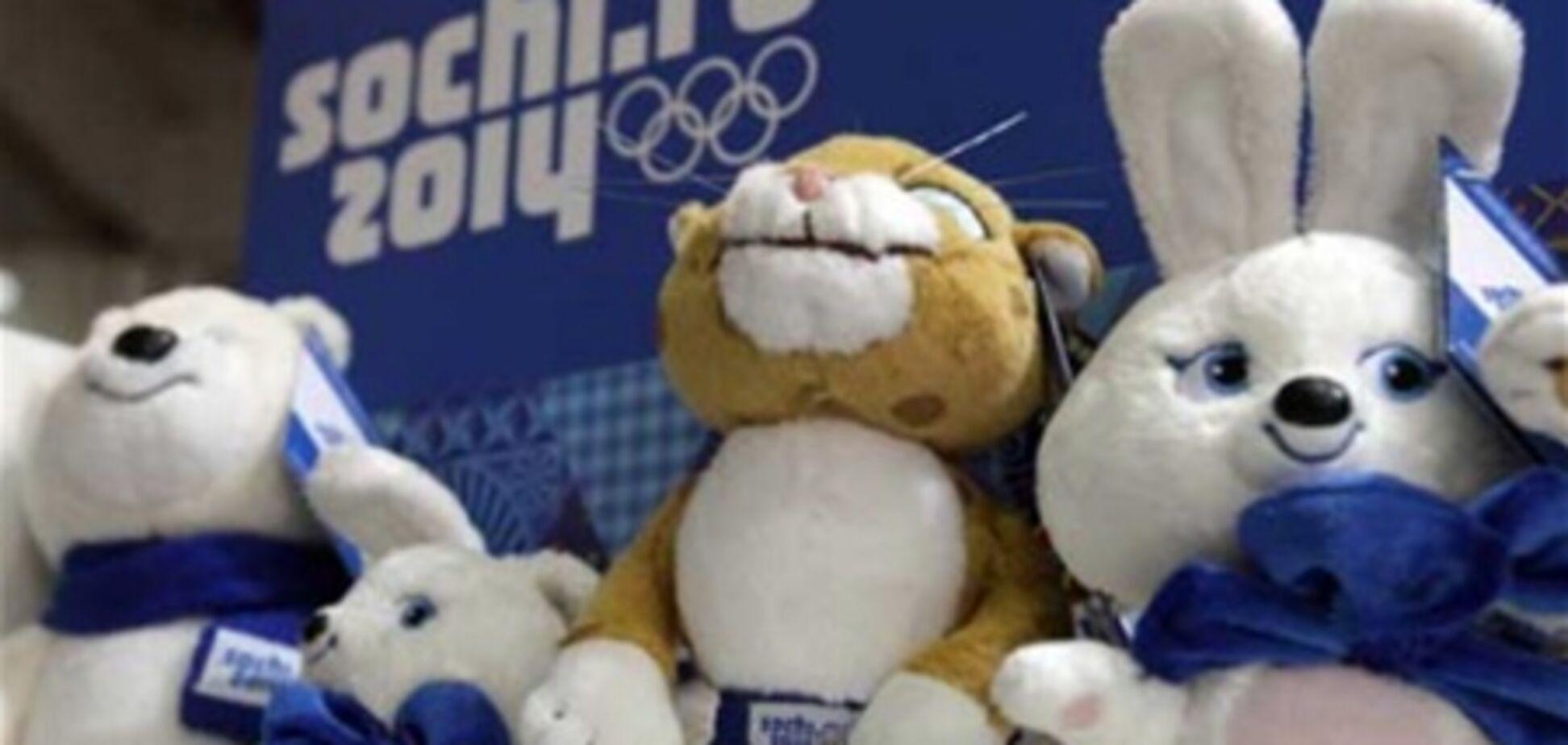 Девіз Олімпіади-2014 викликав бурхливу реакцію в Інтернеті