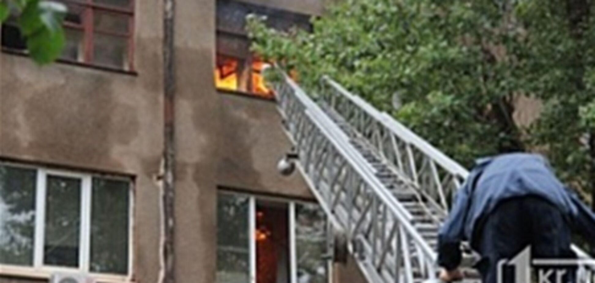 Пожар в Кривом Роге потушен: пострадавших нет