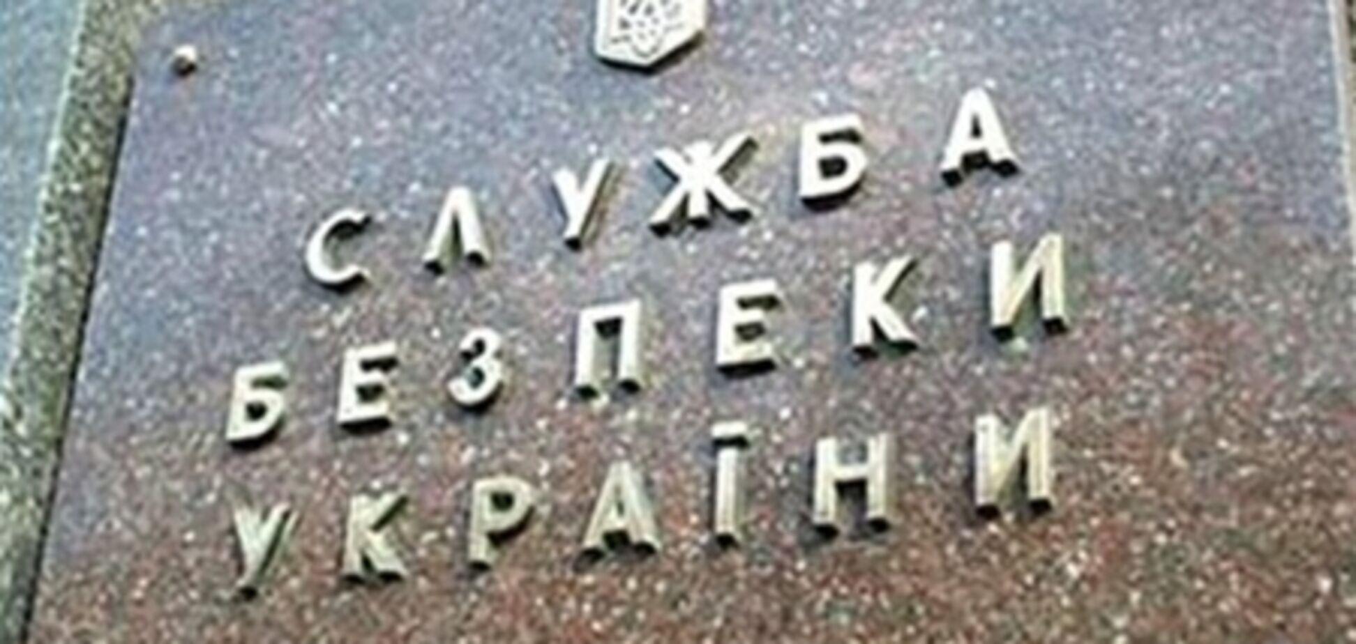 СБУ перекрыла канал переправки иностранцев из Украины в ЕС