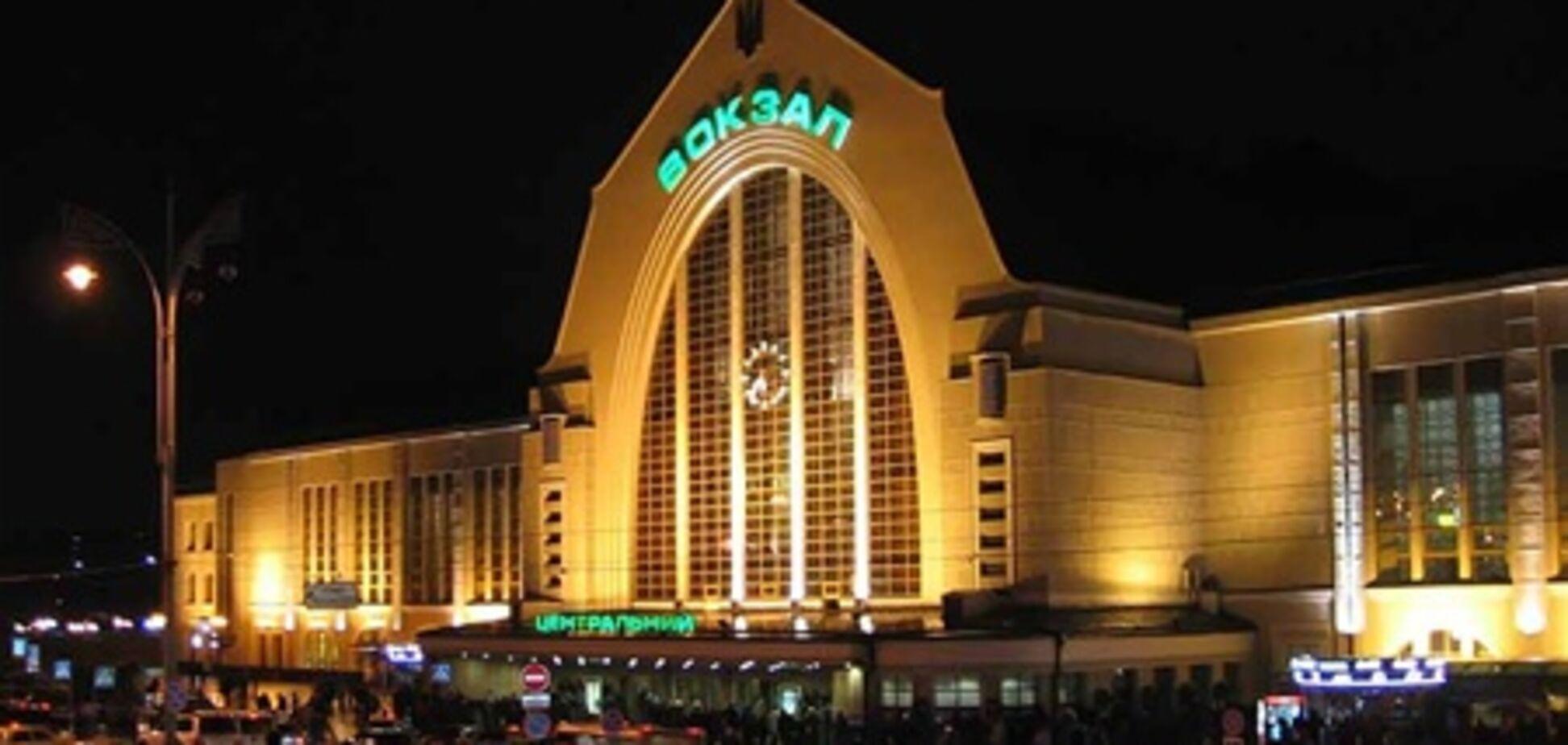 Киевский ж/д вокзал заминировали второй раз за неделю