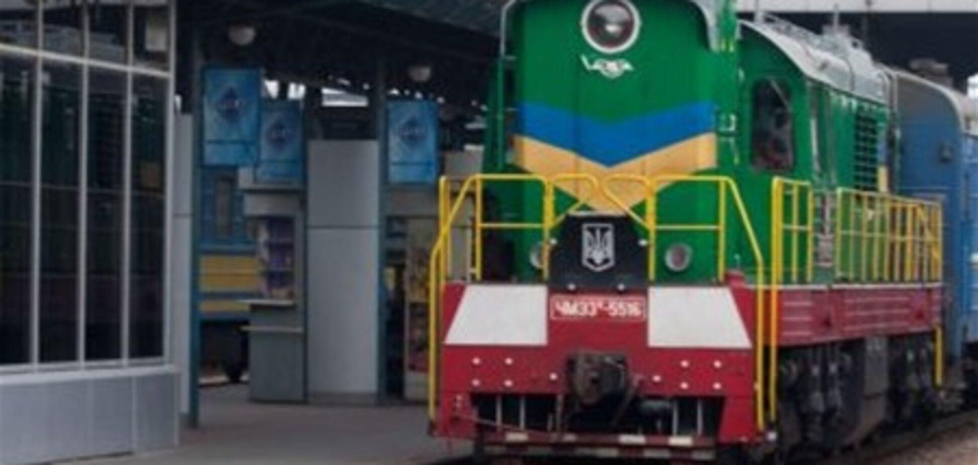 За увольнение киевских железнодорожников возбудили уголовное дело