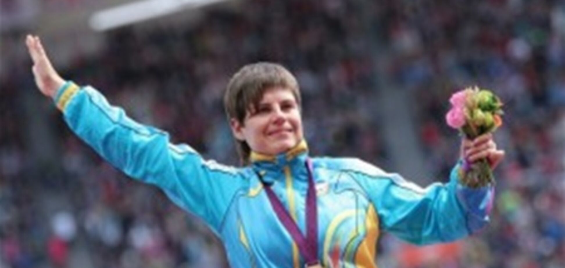 Паралимпиада, 4-й день. 4 золота и 11 медалей