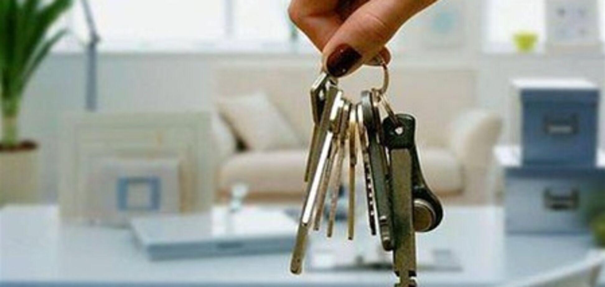 Цена за аренду квартиры в Киеве выросла на 1,38%
