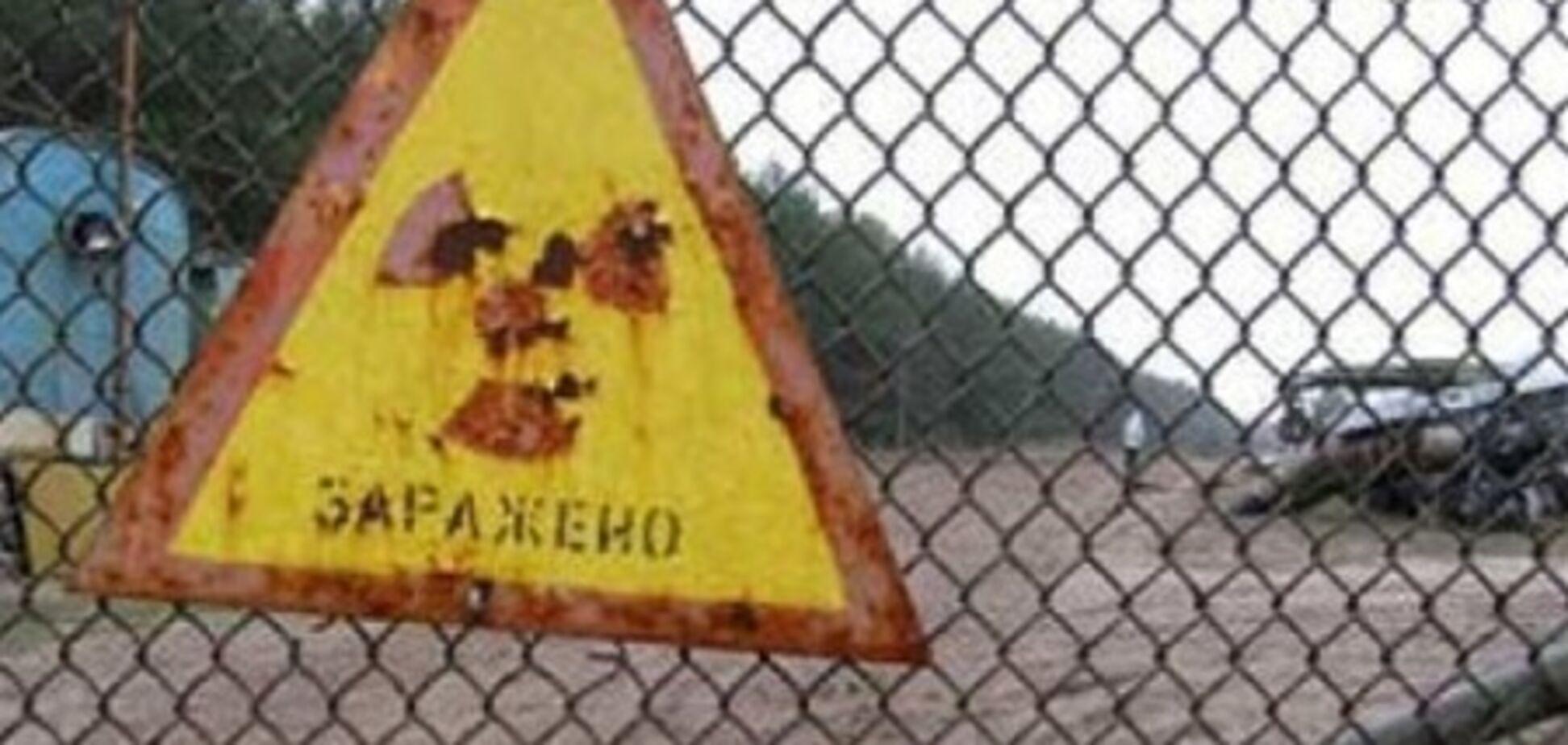 Возле ЧАЭС задержали сталкеров-иностранцев