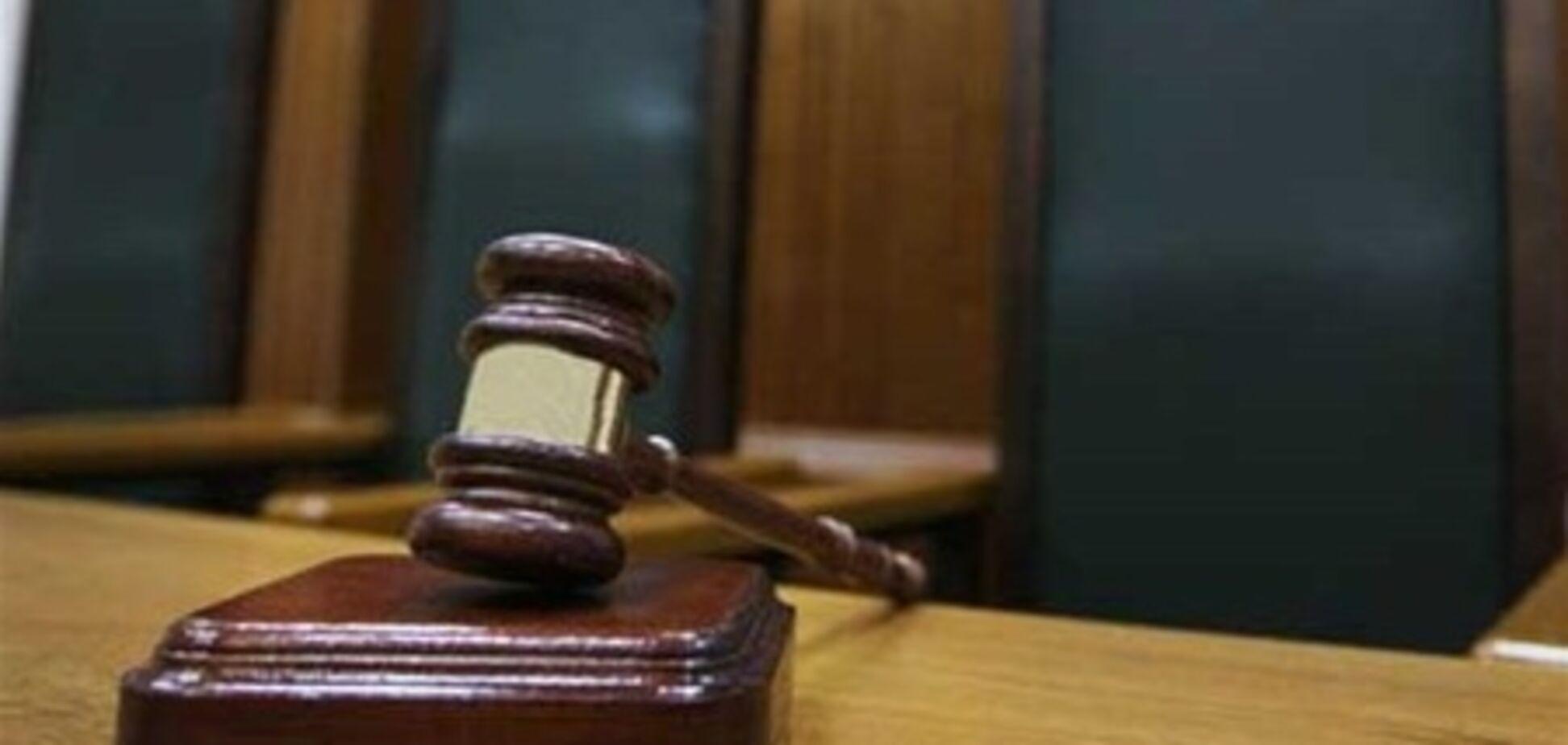 Государство отсудило у предпринимателя 43 га крымского побережья